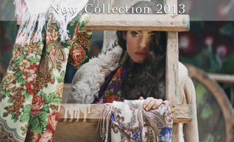 comtesse sofia new collection